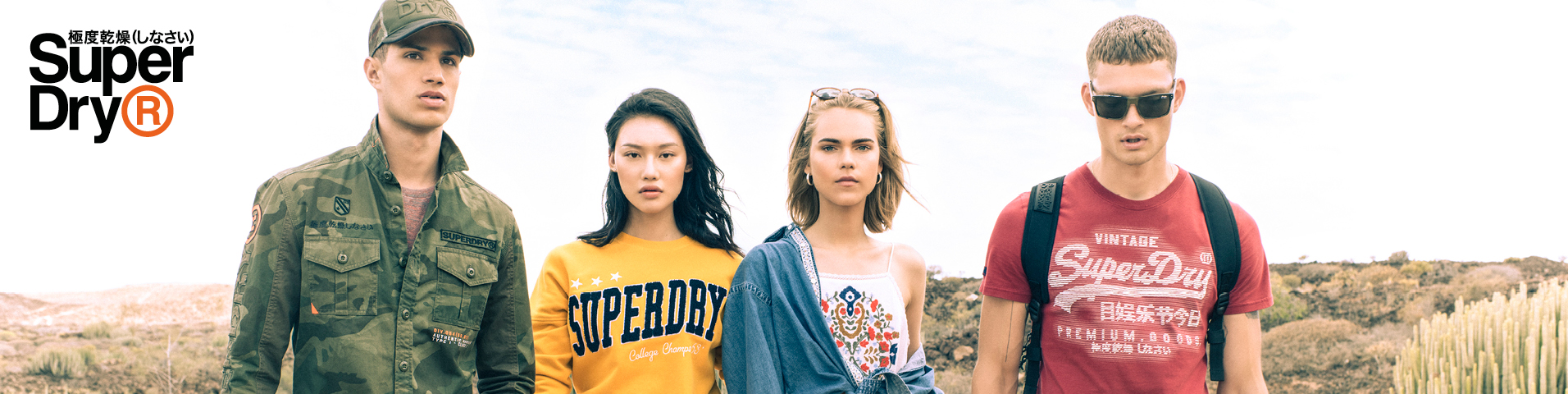 2fc1c30e4452 Catalogue de Superdry